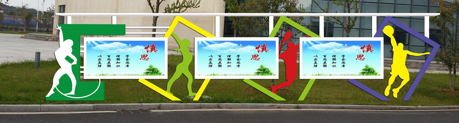 武威公交候车亭